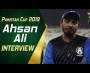 Pakistan Cup 2019 - Ahsan Ali interview at Pindi Cricket Stadium