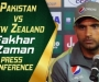 Pakistan vs New Zealand 2nd ODI - Fakhar Zaman post match press conference