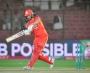 Gregory, Wasim hand Islamabad United three-wicket win