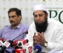 Press Conference: Chief Selector Inzamam-ul-Haq at Gaddafi Stadium, Lahore (Audio)