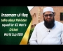 Inzamam-ul-Haq talks about Pakistan squad for ICC Men's Cricket World Cup 2019
