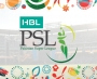 HBL Pakistan Super League 2017 Trophy Launch