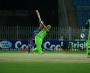 Match Report: Rawalpindi stuns Karachi Blues