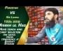 Head coach and chief selector Misbah-ul-Haq pre match press conference at Gaddafi Stadium