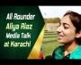 All Rounder Aliya Riaz Media Talk at Karachi