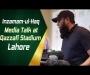 Inzamam-ul-Haq Media Talk at Qazzafi Stadium,Lahore