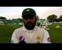 Azhar Ali media talk after day 4 in Malahide