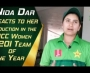 Nida Dar reacts to her induction in the ICC Women's T20I Team of the Year