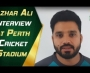 Azhar Ali interview at Perth Cricket Stadium