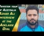 Azhar Ali interview at the Adelaide Oval, Adelaide