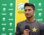 Pakistan U-19 team Captain Rohail Nazir Interview