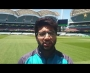 Imam-ul-Haq interview at the Adelaide Oval