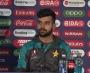 Shadab Khan - Post-match Press conference - May 26, 2019