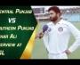 Central Punjab vs. Southern Punjab | Azhar Ali interview at GSL