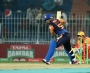 Central Punjab and Sindh hope for change of fortunes in National T20 Cup