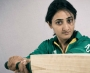 Bismah Maroof has been ruled out from the Triangular One Day Women's Cricket Tournament
