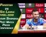 Dasun Shanaka post Match press conference at Gaddafi Stadium Lahore