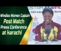 Windies Women Captain Post Match Press Conference at Karachi
