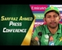 Sarfaraz Ahmed press conference ahead of T20I series against Scotland