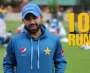 Get to know Mohammad Rizwan better