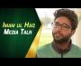 Imam-ul-Haq media talk in Malahid, Ireland