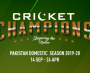 Match abandoned between Khyber Pakhtunkhwa U16 and Northern U16 in PCB-Pepsi National U16 one-day tournament