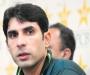 Media Talk: Misbah ul Haq at Gaddafi Stadium, Lahore (Audio)