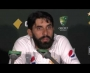 Misbah ul Haq press conference ahead of first Test at Gabba