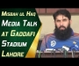 Misbah ul Haq Media Talk at Gaddafi Stadium Lahore