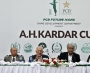 A.H. Kardar Cup National U-16 Schools' Cricket Championship