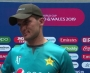 Shaheen Shah Afridi Interview at Lord's