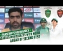 Babar Azam interacts with media ahead of second Test