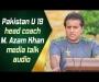 Pakistan U 19 head coach Mohammad Azam Khan media talk audio