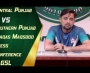 Central Punjab vs. Southern Punjab | Waqas Maqsood Press Conference at GSL