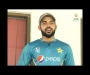 Shadab Khan media talk at Gaddafi Stadium Lahore