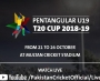 Day One PENTANGULAR U-19 T20 CUP 2018-19