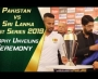 Trophy Unveiling Ceremony | Osaka Batteries Cup Pakistan vs Sri Lanka Test Series 2019