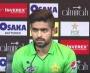 Captains' press conference and the trophy unveiling ceremony | Pakistan vs Bangladesh 2020