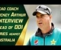 Head coach Mickey Arthur interview at Sharjah ahead of ODI series against Australia