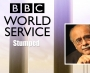 Chairman PCB Najam Sethi interview with BBC World Service, Stumped Programme December 2017