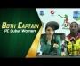 Pakistan Women vs Windies Women ODI Series, Captains Press Conference