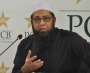 Chief selector Inzamam-ul-Haq's press conference