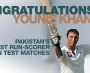 PCB Chairman felicitates Younis on becoming the highest run-getter for Pakistan