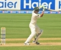 Younis aims for consistency in his ODI return