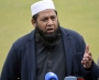 Inzamam on PCB digital channels for #PAKvSA