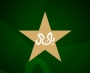 Pakistan v Zimbabwe ODIs - all 107 tests return negative