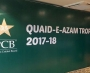 Round Three - Day Four of Four: Quaid-e-Azam Trophy 2017-18
