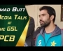 Amad Butt media talk at the GSL