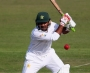Sarfraz Ahmed press conference after day four of first test match in Kingston, Jamaica (Audio)