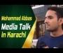 Fast bowler Mohammad Abbas Media Talk in Karachi